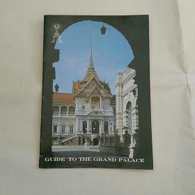 摄影图册,外文,《曼谷大皇宫旅游指南》