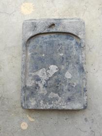清代石砚台