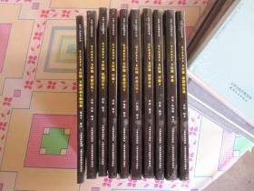 打造一生的音乐计划:伟大的指挥家卡拉扬【全10册,有光盘】 包括:柔板音乐1.2, 序曲1.2,浪漫小品,芭蕾音乐1.2,舞曲,歌剧间奏曲,交
