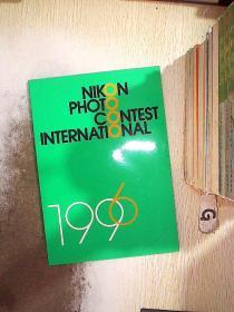 NIKON PHOTO CONTEST INTERNATIONAL 尼康国际摄影大赛