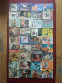 小人书连环画,高老庒,金兜洞,人变狐狸,碧霞仙子等共36本,单本出售