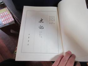 特惠价:<<二十四史>>(八十巨册)..精装本.中华书局.定价:38500.00元,全80册全16k,,