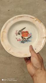 瓷器类;瓷器瓷盘一个图案喜上眉梢直径27厘米