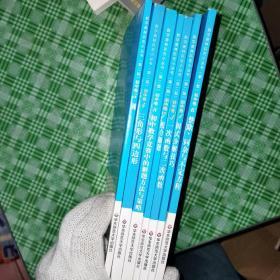 数学奥林匹克小丛书第二版7册合售,因式分解技巧,三角形与四边形,组合题解,圆,初中数学竞赛中的解题方法与策略,整除、同余与不定方程,一次函数与二次函数