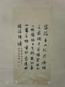 江苏省书法院院长书法家协会副主席 李啸《行书诗歌》绝对保真。