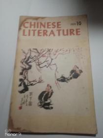 CHINESE LITERA TURE