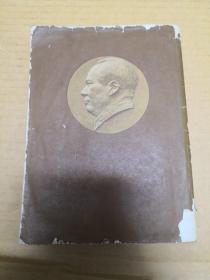 毛泽东选集第一卷  二版14印 北京新华印刷厂印刷