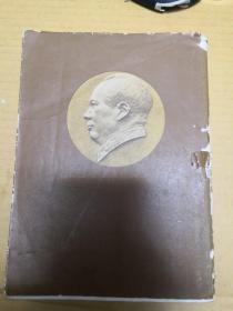 毛泽东选集第三卷  二版10印  北京新华印刷厂印刷