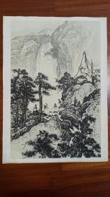 六十年代朵云轩彩色木版水印曾景初版画