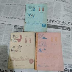 初中英语3本