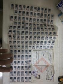 民国上海市国民身份证一张带购物证品好