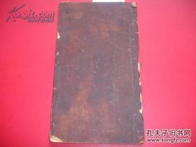 清代带许多符咒且内容少见的《金丹秘旨妙法》全 修炼内丹【复印件】