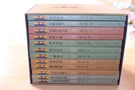 李自成全五卷(十二册)*