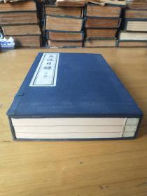 《真迹目录》,历代名人书法、绘画真迹明细目录。明张丑手写本,一函一套三册全。规格28.5X17.8X5.3cm