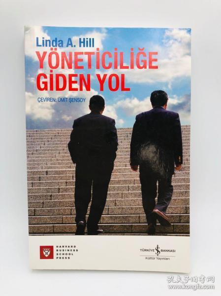 Yöneticilige Giden Yol 土耳其文原版《管理之道》