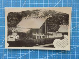 {会山书院}86#1910年左右--日本神乐殿-收藏集邮--复古手账--外国邻国--邮政空白--彩色明信片