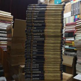 诺贝尔获奖作品集(全28册)