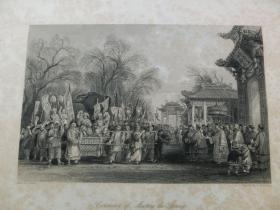 【百元包邮】《迎春典礼》中国题材钢版画 托马斯.阿罗姆 (Thomas Allom)作品  1845年 尺寸约27.2×21厘米 (货号T001358)