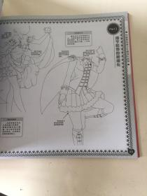 可爱萝莉美少女绘制技法
