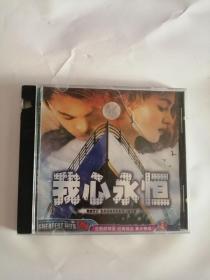 VCD----(我心永恒4)16