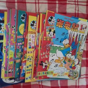 米老鼠半月刊杂志1999年22本+2000年16本+2001年18本+2002年15本+2003年4本+2004年2本(共77本)