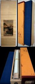 马远-山水 -付日本七十年代出版画册- (议价)