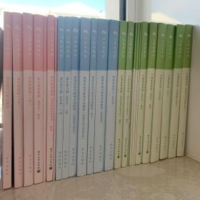 粉笔 公考 公务员 980课程配套图书 2020年省考 联考