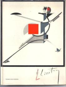 El Lissitzky: Life, Letters, Texts (English and German Edition)