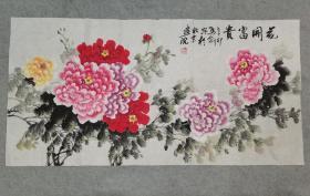 名家国画牡丹富贵花开 四尺整张 画於北京画院 原稿手绘真迹