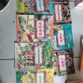 森林童话/托尼·沃尔夫经典作品:大森林中的秘密、神秘的金字塔、小精灵、小树妖、恐龙帝国、红胡子巨人、小仙女(全七册合售)