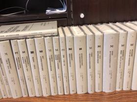 理想国译丛  01-30   塑封早期版本,非后期加印。