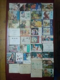 小人书,连环画,喻皓,白门楼,神秘的使命,铁弓李贵等,单本出售