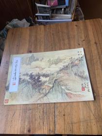 5531:荣宝斋画谱萧谦中绘山水部分