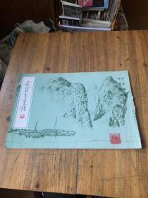 5532:荣宝斋画谱 白雪石绘山水部分
