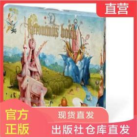 Hieronymus Bosch:Complete Works