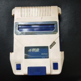家庭电子游戏机 小林通游戏机台湾制造蓝白游戏机SNC-003型