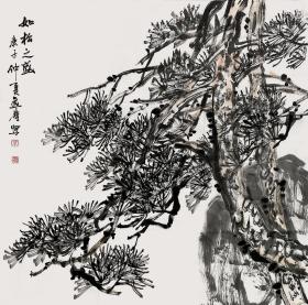 【终身保真,取自画家本人】高勇利,笔名逸尘。陕西省美术家协会会员、宝鸡市美协会员、宝鸡市书法家协会会员、宝鸡画院画家。 四尺斗方水墨写意花鸟画1《如松之盛》(68cm×68cm)。