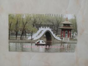 中国经典风景区----太原市---《迎泽公园门票》--山西省最大的园林之一-----虒人荣誉珍藏