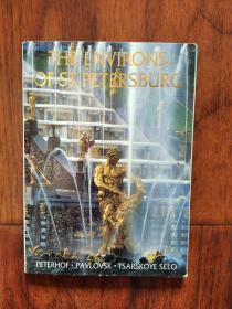 (明信片)THE ENVIRONS OF ST PETERSBURG 圣彼得堡周边地区(一套12张)