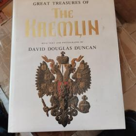 Great Treasures of the Kremlin      m