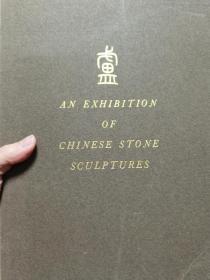 1940年,卢芹斋藏历代石雕珍品:《中国石雕展》国内现货,,,