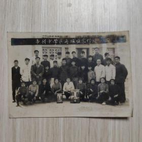 老照片:广州  市桥中学乒乓球业余体校-集体照