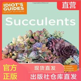 多肉植物种植指南入门级Succulents (Idiot's Guides)