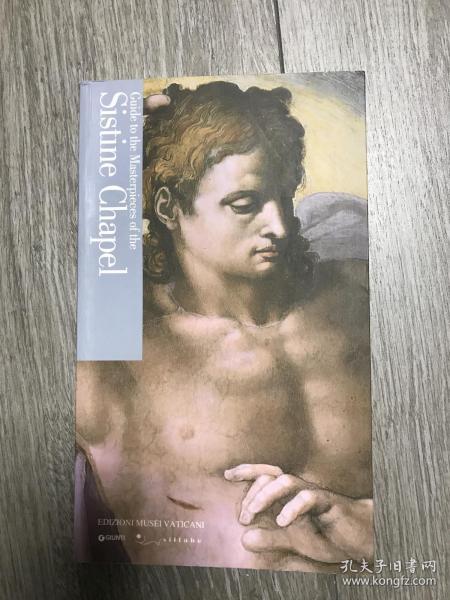 【挂刷包邮】【英文原版】sistine chapel(西斯廷教堂)品相自鉴