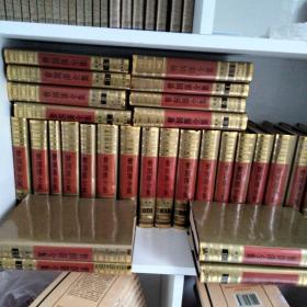 曾国藩全集  1-30 卷 全三十册 合售 精装 无笔迹