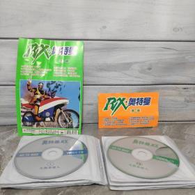 奥特曼.RX(1-16)16碟VCD  无包装盒   光盘几乎全新