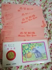 礼品卡 丙子年 鼠  上海造币厂