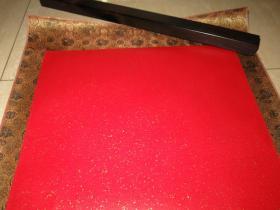 六十年代 宋錦裱装洒金笺一张