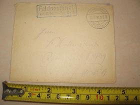 德意志第二帝国  第一次世界大战期间军事邮件免资实寄封 3枚合售