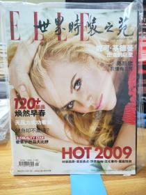 世界时装之苑 2009年1月号